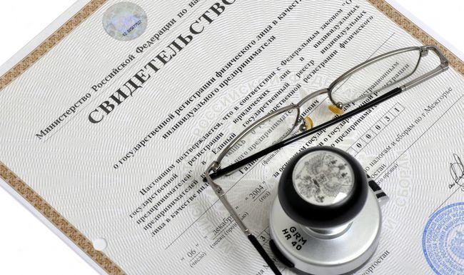 Дзержинск регистрация ип бухгалтерия жилкомсервис 2 адмиралтейского района
